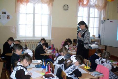 Русского языка во 2а классе тема урока